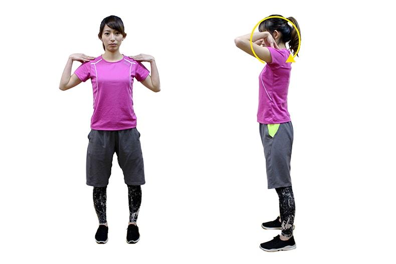 腰痛の緩和とダイエット3