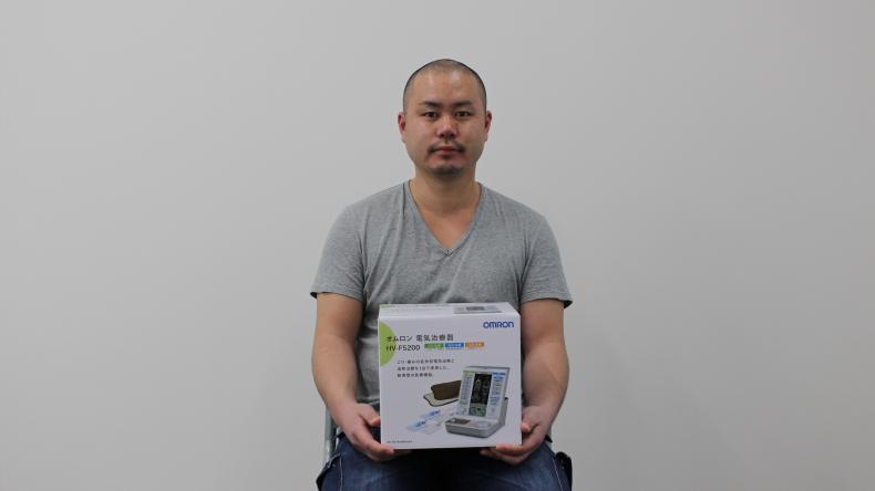 オムロン 電気治療器(HV-F5200)3