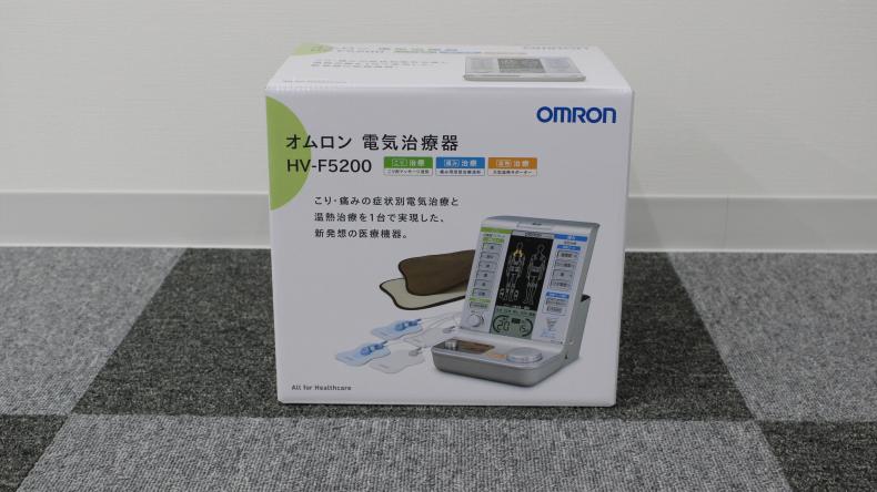 オムロン 電気治療器(HV-F5200)2